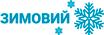 Бетон М 400 БСГ В30 Р3 F200 W6 Ковальська (зимовий)