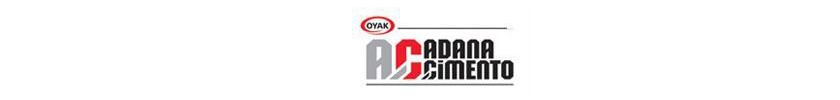Белый цемент Адана, Турция
