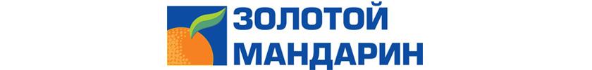 Золотой Мандарин плитка - купить в Киеве!