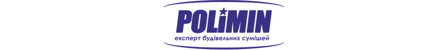 """Строительные смеси """"ПОЛИМИН"""""""