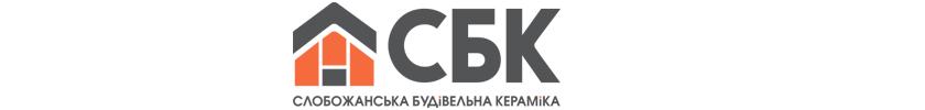 Кирпич облицовочный СБК - купить в Киеве!