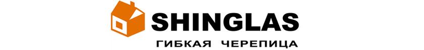Битумная черепица Shinglas (Шинглас) - выгодная цена!