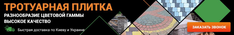 Силта Брик - тротуарная плитка по доступной цене!