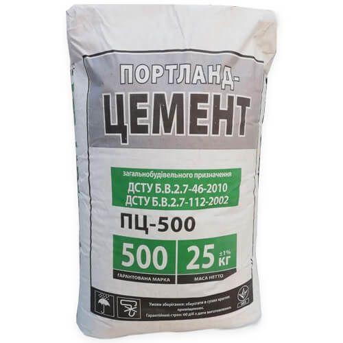 Цемент М500 Ивано-Франковск 25 кг