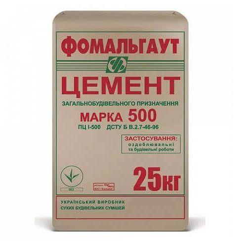 Цемент Фомальгаут М500 в мішках