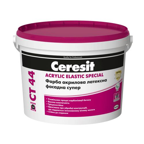 CERESIT CT 44 ACRYLIC ELASTIC SPECIAL Краска акриловая латексная фасадная супер
