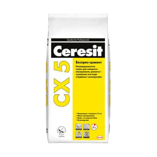 Ceresit СХ 5 Экспресс-цемент, 5 кг (безусадочная смесь)
