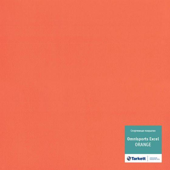 Линолеум Tarkett Omnisports Excel 8.3 mm Orange