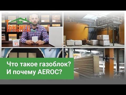 Aeroc D400 375x250x600 (Обухов) Паз-гребень