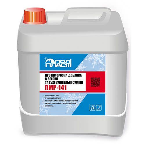 Полипласт ПМР-141 Противоморозная добавка в бетоны и сухие строительные смеси