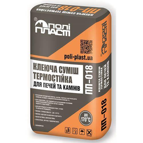 Полипласт ПП-018 Термостойкая смесь для печей и каминов