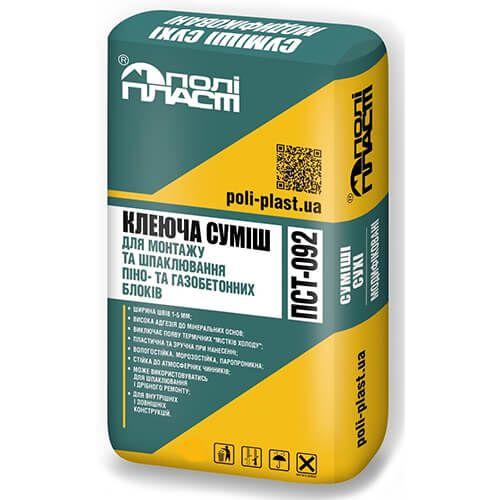 Полипласт ПСТ-092 Клеевая смесь для монтажа и шпаклевания пено- и газобетонных блоков
