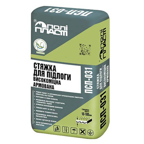 Поліпласт ПСП-031 Стяжка для підлоги армована
