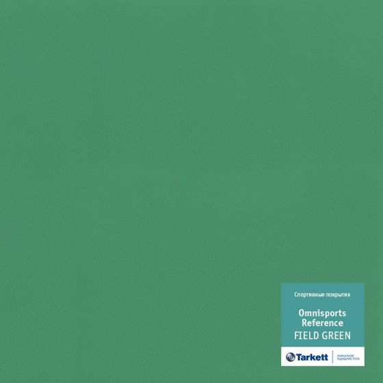 Линолеум Tarkett Omnisports Reference 6.5 mm Field Green