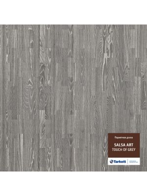 Паркетная доска TARKETT SALSA ART TOUCH OF GREY BR PL 550050014