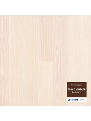 Паркетная доска TARKETT TANGO VINTAGE АНДАЛУСИЯ HS 550129002