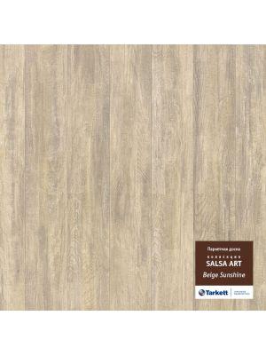 Паркетная доска TARKETT SALSA ART BEIGE SUNSHINE PL DG 550050023