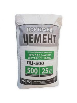 Цемент М500 Івано-Франківськ 25 кг