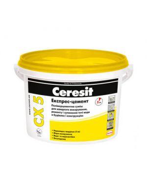 Експрес-цемнт Ceresit СХ 5, 2 кг (безусадкова суміш)