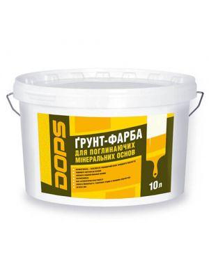 Dops Грунт-краска для впитывающих минеральных оснований
