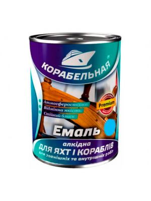 Эмаль алкидная Корабельная ярко-голубая 2,8 кг (краска ПФ-115)