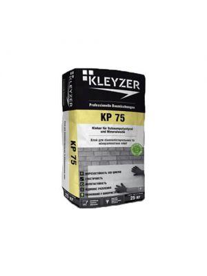 Kleyzer KP-75 Клей для приклеивания утеплителя, минваты