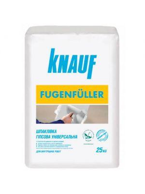 Гипсовая шпаклевка Кнауф Фугенфюллер (Knauf Fugenfuller), 25 кг