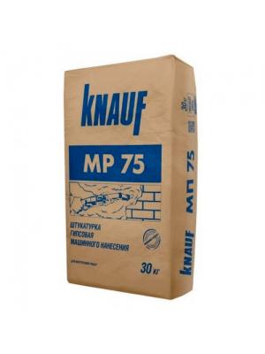 Штукатурка Knauf МП 75 машинная гипсовая, 30 кг