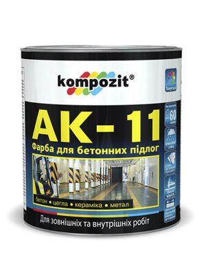 Краска для бетонных полов белая 2.8кг АК-11 Kompozit