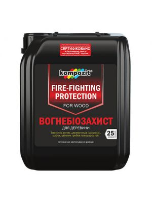 Огнебиозащита для древесины 10л Kompozit