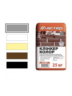 МАСТЕР Клинкер Колор серый