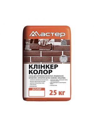 МАСТЕР Клинкер Колор белый