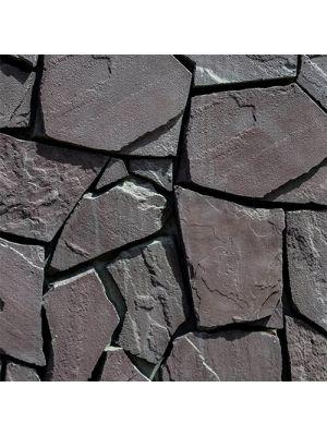 Облицовочный камень Песчаник Золотой Мандарин