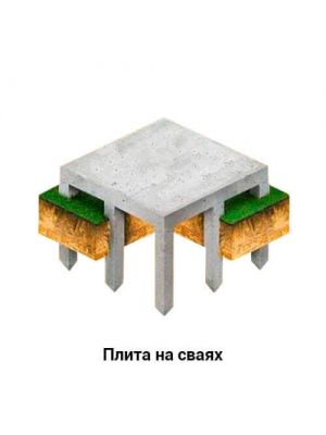 Сваи 5м (250х250) С 50.25-3 железобетонные