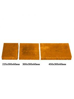 Тротуарная плитка Модерн Оранжевая