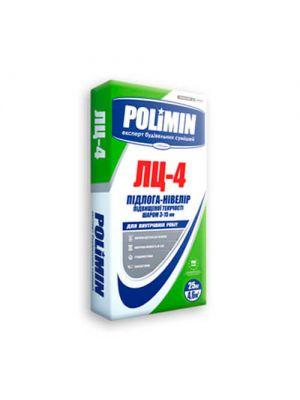 Полимин ЛЦ-4 Пол-нивелир повышенной текучести