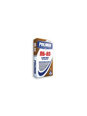 Полимин ПБ-65 Клей для газобетона