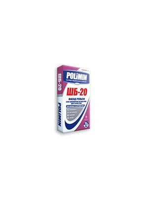 Полимин ШБ-20 Фасад-Декор «Камешковая» Белая однослойная штукатурка для газобетона