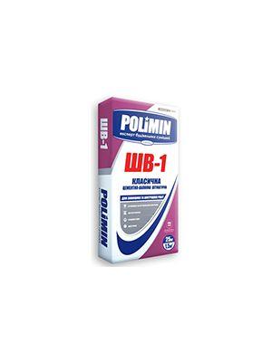 Полимин ШВ-1 Классическая цементно-известковая штукатурка