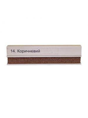 Полипласт ПСМ-085 (Коричневый) Смесь для кладки лицевого и клинкерного кирпича