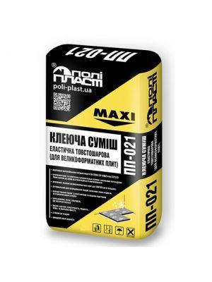 Полипласт ПП-021 Клеевая смесь эластичная толстослойная для крупноформатной плитки MAXI