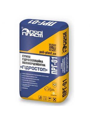Полипласт ПРГ-01 Смесь гидроизоляционная полимерцементная Гидростоп