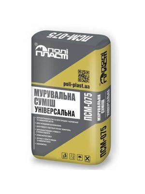 Полипласт ПСМ-075 Кладочная смесь универсальная
