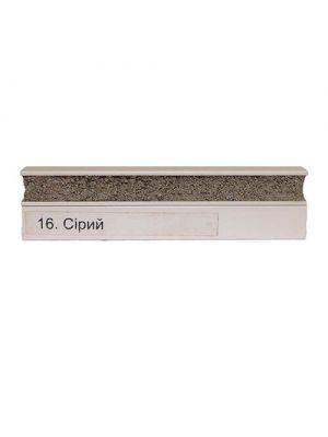 Полипласт ПСМ-085 (Серый) Смесь для кладки лицевого и клинкерного кирпича