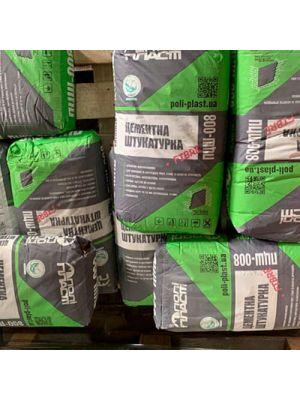 Поліпласт ПЦШ-008 Штукатурка (цементна суміш для штукатурки стін)