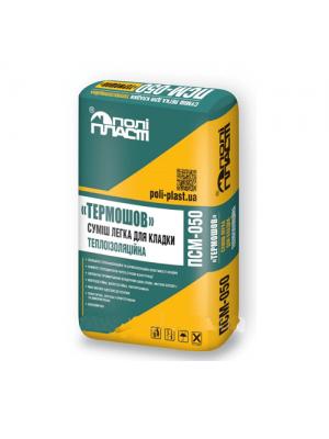 Полипласт ПСМ-050 Легкая теплоизоляционная смесь для кладки термоблоков «Термошов»