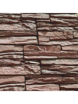 Облицовочный камень Шале агора угловой элемент Золотой Мандарин (декоративный камень)
