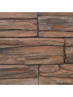 Облицовочный камень Шале нуаро Золотой Мандарин (декоративный камень)