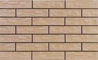 Фасадный камень Капучино CER11 Bis