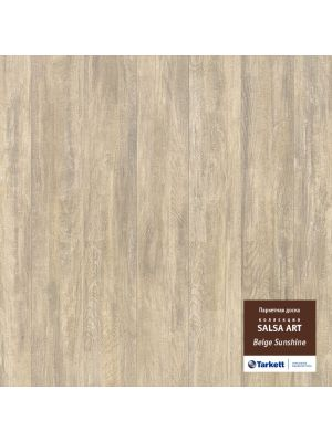 Паркетная доска TARKETT SALSA ART BEIGE SUNSHINE PL DG 550050023